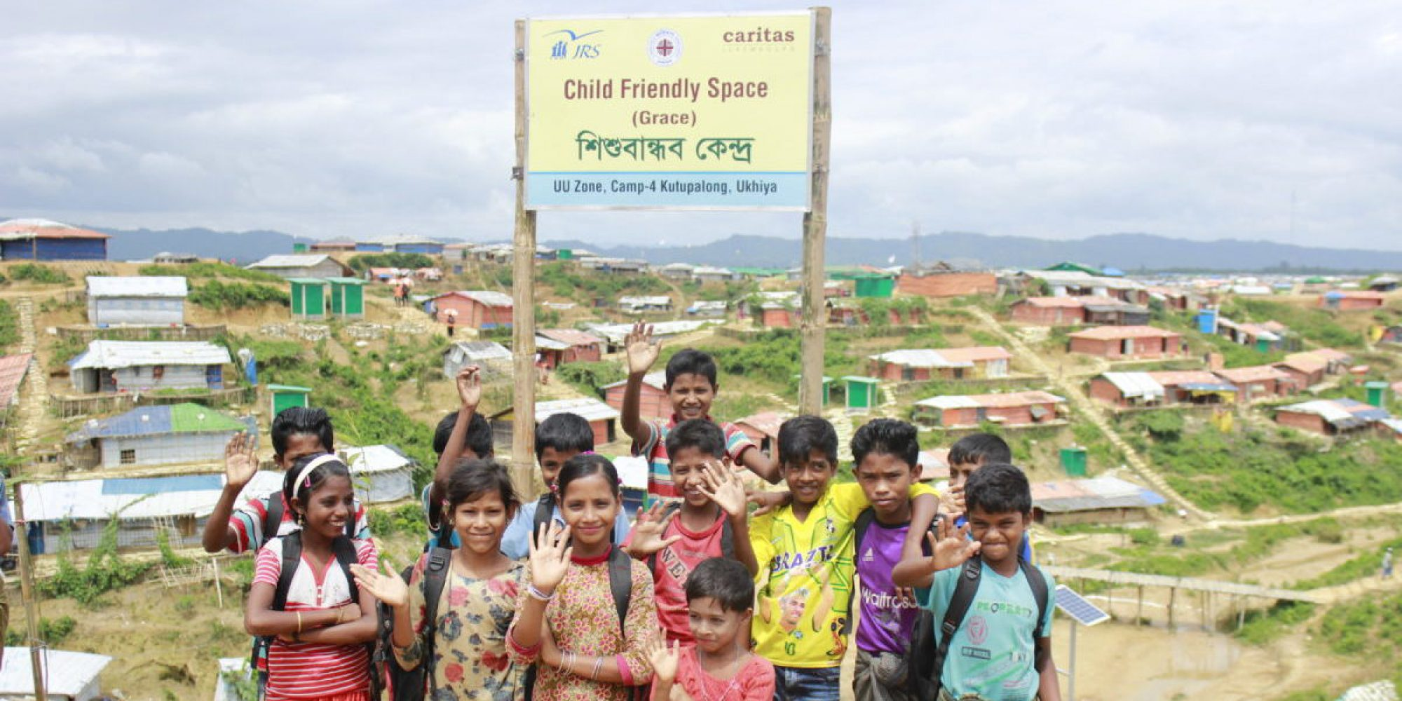 Group of children at the Child Friendly Spaces (CFS) run by JRS and Caritas in the Kutupalong camp, Cox's Bazar, Bangladesh.