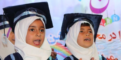 Children graduate at the Sohadat school in Afghanistan (Jesuit Refugee Service)