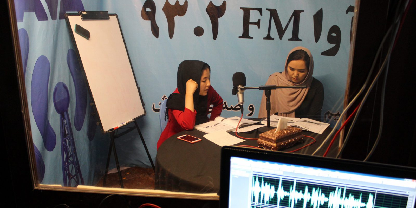 JRS Afghanistan is running English language lesson broadcasts on Herat-AVA radio station to reach marginalised communities.