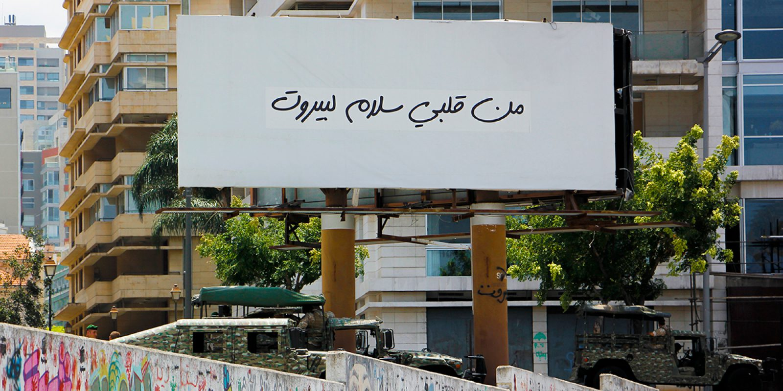 A sign shows a quote from a song by Fairuz, a Lebanese singer, that says