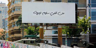 Un cartel muestra una cita de una canción de Fairuz, una cantante libanesa, que dice: «Un saludo de mi corazón a Beirut».